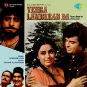 Vehra Lambrran Da Songs