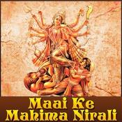 Maai Ke Mahima Nirali Songs