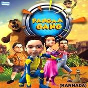 Pangaa Gang (Kannada) Songs