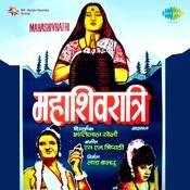Mahashiva Ratri Songs