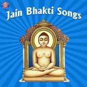 Prabhu Patit Pavan Song
