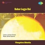 Rahar Lagya Hai Songs