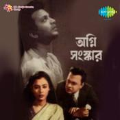 Agni Sanskar Songs
