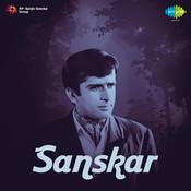 Sanskar Songs
