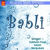 Babli Songs