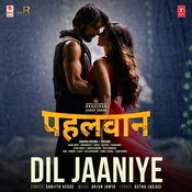 Pehlwaan Arjun Janya Full Mp3 Song