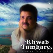 Khwab Tumhare Songs