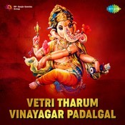 Ganapathiye Varuvaai Song