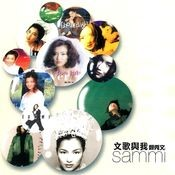 Wen Ge Yu Wo Songs