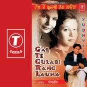 Gal Te Gulabi Rang Launa Songs