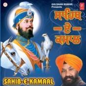 Sahib-E-Kamaal Songs