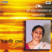Tumi Aamar Sakal Belar Sur Indrani Sen Kazi Nazrul Songs