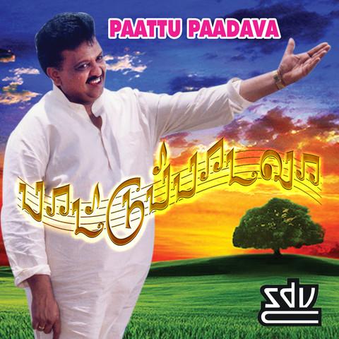 Paadava Un Paadalai (sad) Tamil Song Lyrics from Naan ...