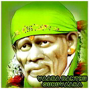 Om Sai Sri Sai 1 Song