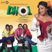 Dhol Songs