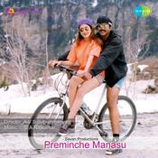 Preminche Manasu Songs