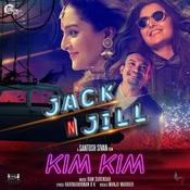 Jack N' Jill Songs