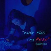 Kahit Mali Ang Puso Song