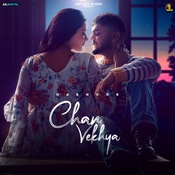 Chan Vekhya Songs