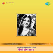 Gollabhama Songs