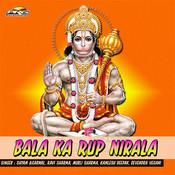 Bala Ka Rup Nirala Songs