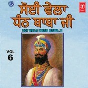 Soi Wela Dhan Baba Ji Vol.6 Songs