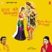 Dulha Bane Bholenath Songs