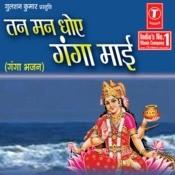 Tan Man Dhoye Ganga Songs