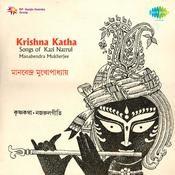 Krishnakatha Songs