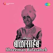 Shreeman Balasahib Songs