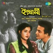 Indrani Songs