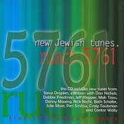 Ruach 5761: New Jewish Tunes Songs