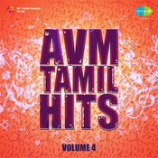 Avm Tamil Hits 4 Songs