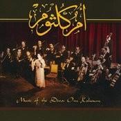 Music Of The Diva: Om Kalsoum Songs
