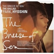 The Breeze Of Sea (Intro) (Inst.) Song