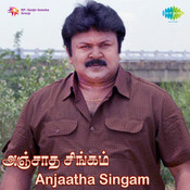 Anjaatha Singam Songs