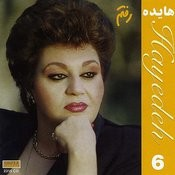 Raftam, Hayedeh 6 - Persian Music Songs