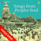 Songs From A People Soul Songs