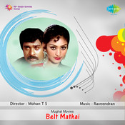 Belt Mathai Songs