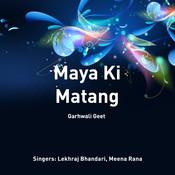 Chudi Nathuni Bali Pehril Song