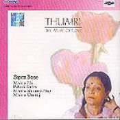 Sipra Bose - Thumri (vocal) Songs