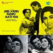Jab Yaad Kisiki Aati Hai Songs