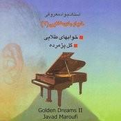 Gol-E-Pajmordeh Song