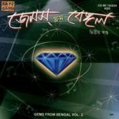 Gems From Bengal Vol 2 Songs