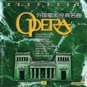 Melodies Of Famous Foreign Operas Songs