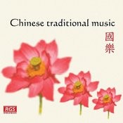 Chinese Traditional Music Songs