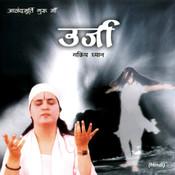Urja (Meditation) Songs