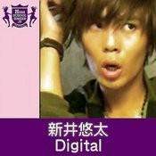 Digital(Highschoolsinger.Jp) Song