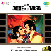 Jaise Ko Taisa Songs