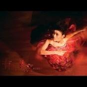 Qin Mi Ai Ren Song